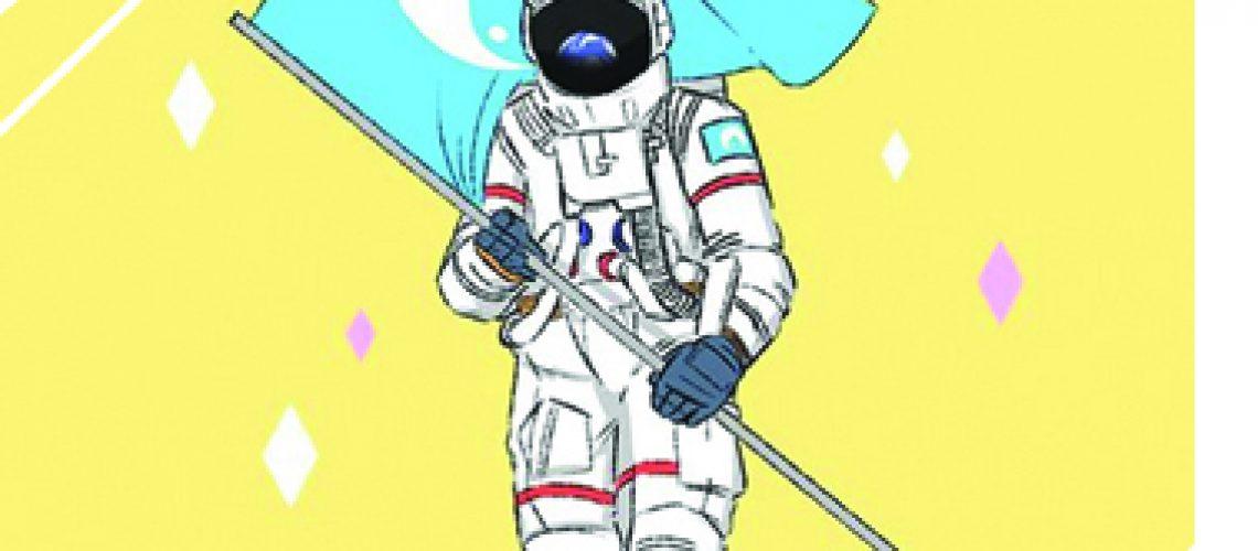 MoonDrop RCover